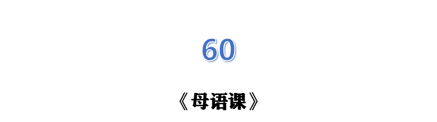 60部蒙古电影 部部都值得看 第184张