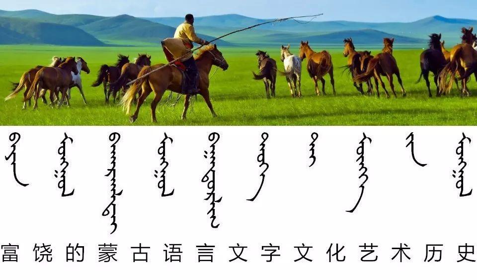 蒙古族过端午节习俗 ᠲᠠᠪᠤᠨ ᠰᠠᠷᠠᠶ᠋ᠢᠨ ᠰᠢᠨᠡᠶ᠋ᠢᠨ 第1张 蒙古族过端午节习俗 ᠲᠠᠪᠤᠨ ᠰᠠᠷᠠᠶ᠋ᠢᠨ ᠰᠢᠨᠡᠶ᠋ᠢᠨ ᠲᠠᠪᠤᠨ 蒙古文化