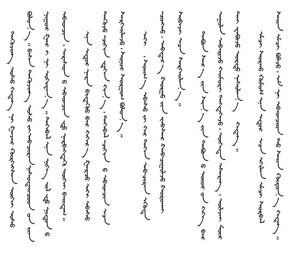 蒙古族过端午节习俗 ᠲᠠᠪᠤᠨ ᠰᠠᠷᠠᠶ᠋ᠢᠨ ᠰᠢᠨᠡᠶ᠋ᠢᠨ 第4张 蒙古族过端午节习俗 ᠲᠠᠪᠤᠨ ᠰᠠᠷᠠᠶ᠋ᠢᠨ ᠰᠢᠨᠡᠶ᠋ᠢᠨ ᠲᠠᠪᠤᠨ 蒙古文化