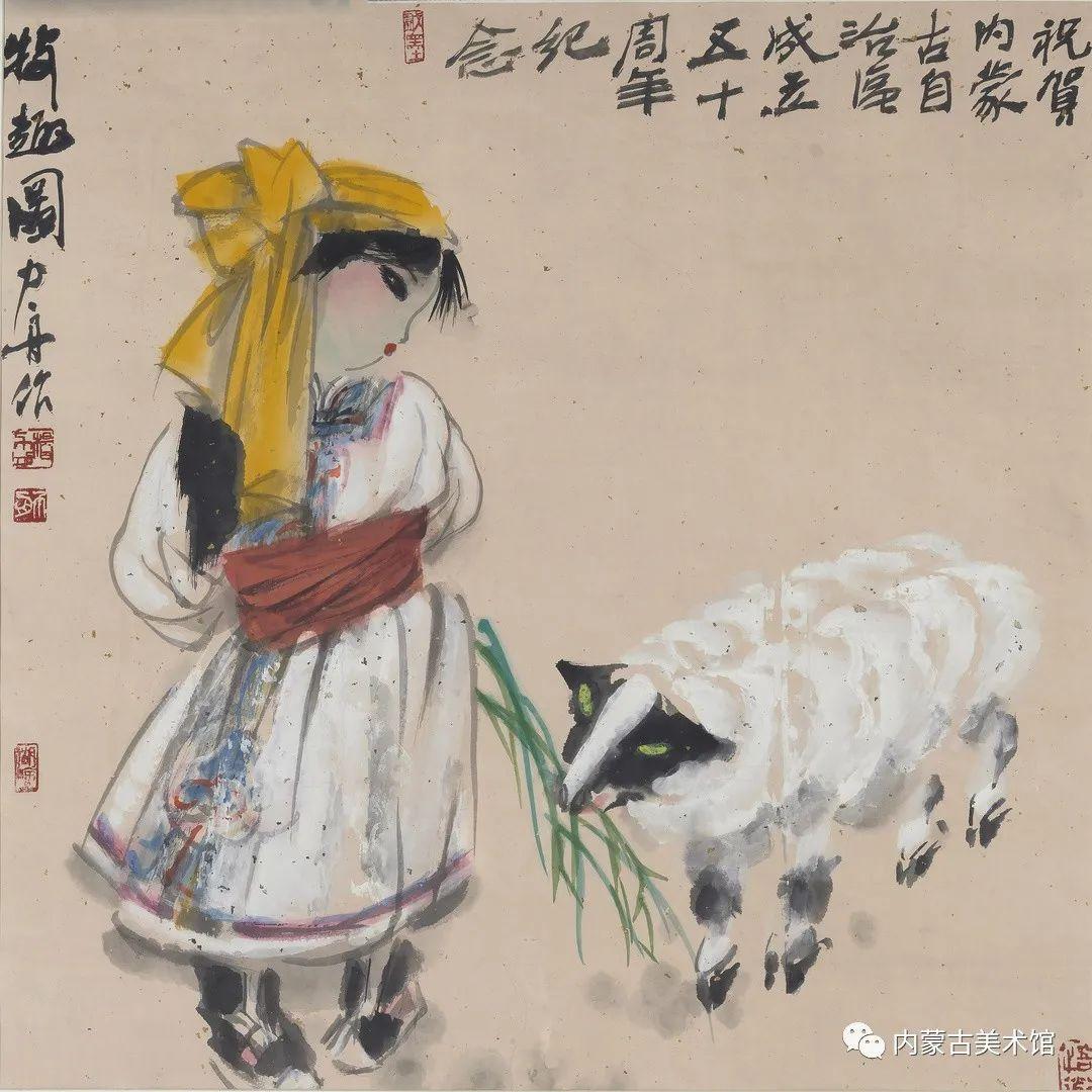 内蒙古美术馆,馆藏来了 第4张