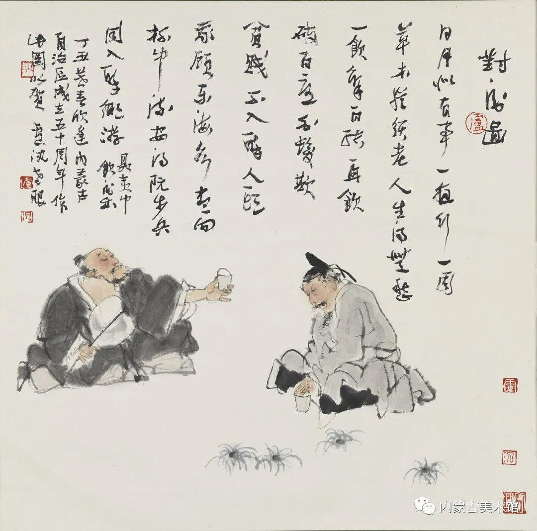 内蒙古美术馆,馆藏来了 第14张