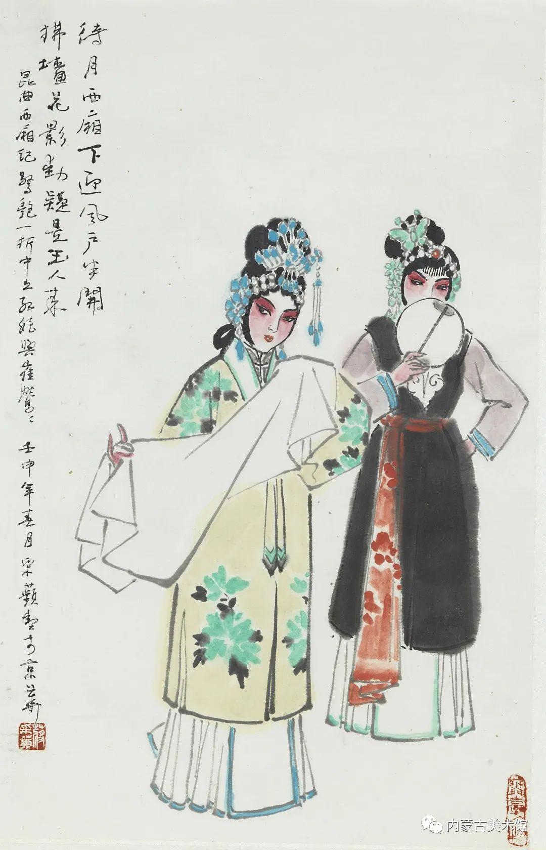 内蒙古美术馆,馆藏来了 第15张