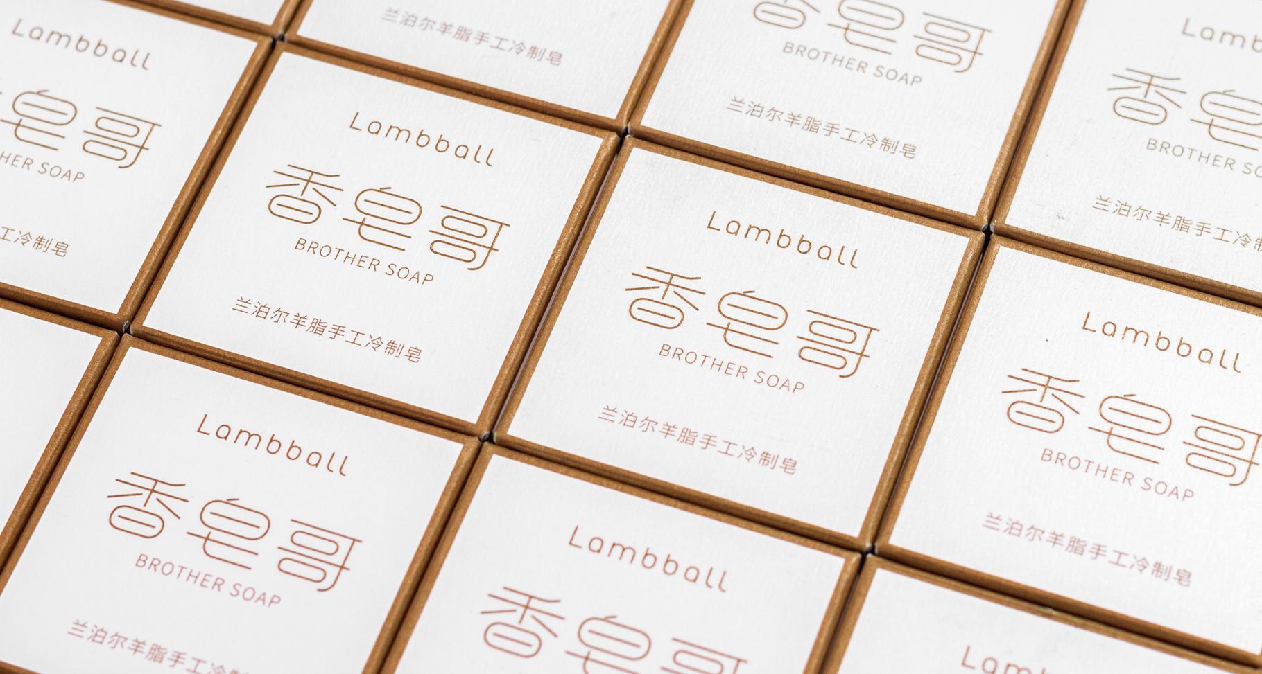 lambball品牌系列产品包装设计 第5张