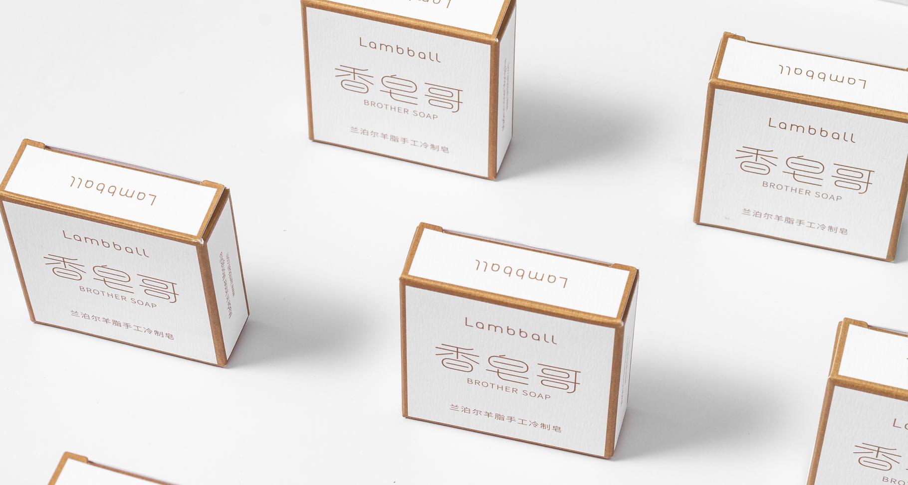 lambball品牌系列产品包装设计 第3张