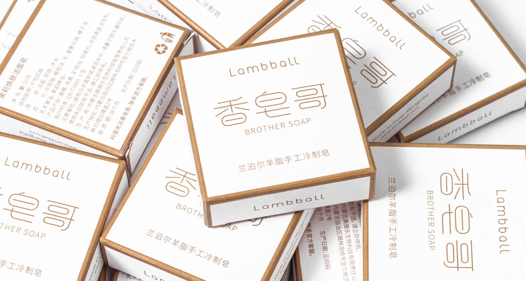 lambball品牌系列产品包装设计 第9张
