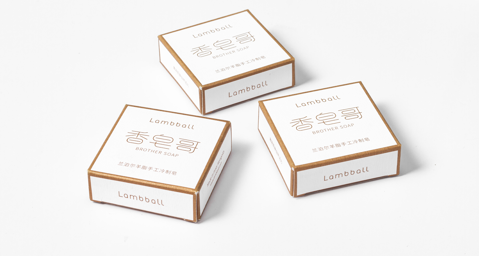 lambball品牌系列产品包装设计 第7张
