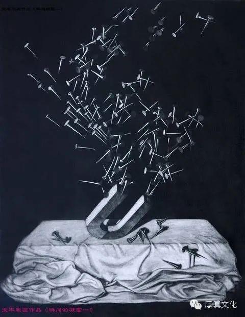 内蒙古当代美术家系列--金宝军 第8张 内蒙古当代美术家系列--金宝军 蒙古画廊