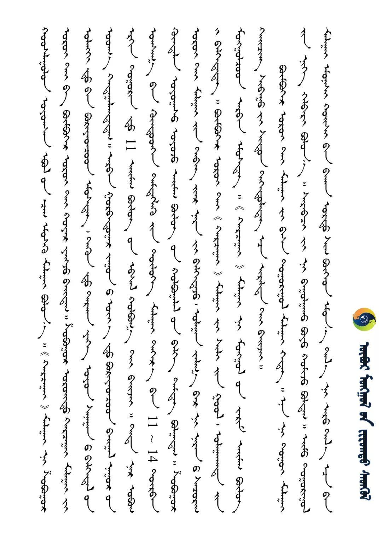 服饰之首——蒙古族冠帽 第5张 服饰之首——蒙古族冠帽 蒙古服饰