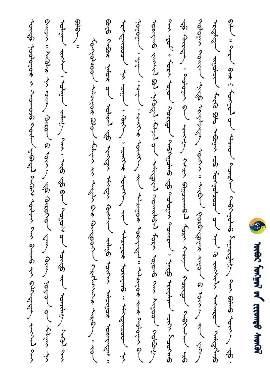服饰之首——蒙古族冠帽 第11张 服饰之首——蒙古族冠帽 蒙古服饰