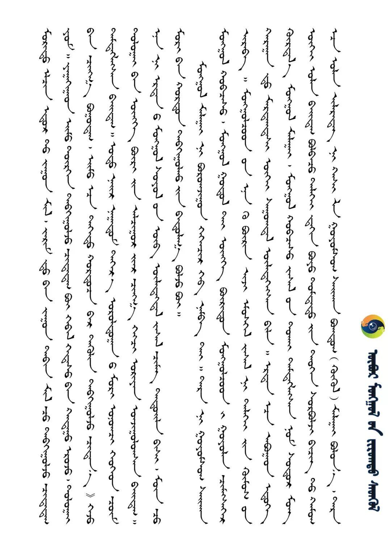 服饰之首——蒙古族冠帽 第12张 服饰之首——蒙古族冠帽 蒙古服饰