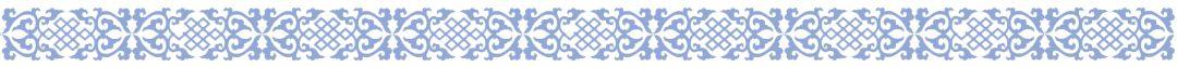 服饰之首——蒙古族冠帽 第27张 服饰之首——蒙古族冠帽 蒙古服饰