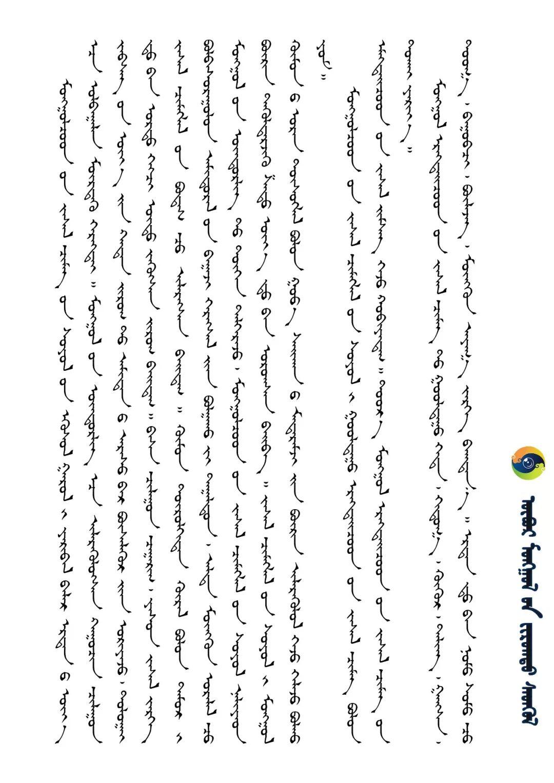 装点世界的蒙古族传统佩饰 | 男士篇 第2张 装点世界的蒙古族传统佩饰 | 男士篇 蒙古服饰