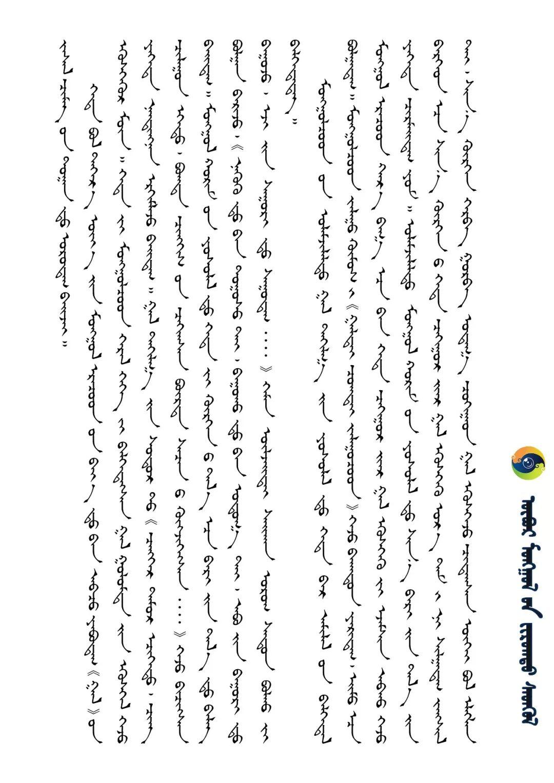 装点世界的蒙古族传统佩饰 | 男士篇 第3张 装点世界的蒙古族传统佩饰 | 男士篇 蒙古服饰