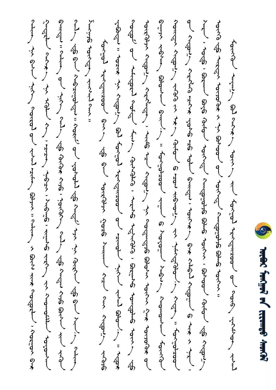 装点世界的蒙古族传统佩饰 | 男士篇 第5张 装点世界的蒙古族传统佩饰 | 男士篇 蒙古服饰