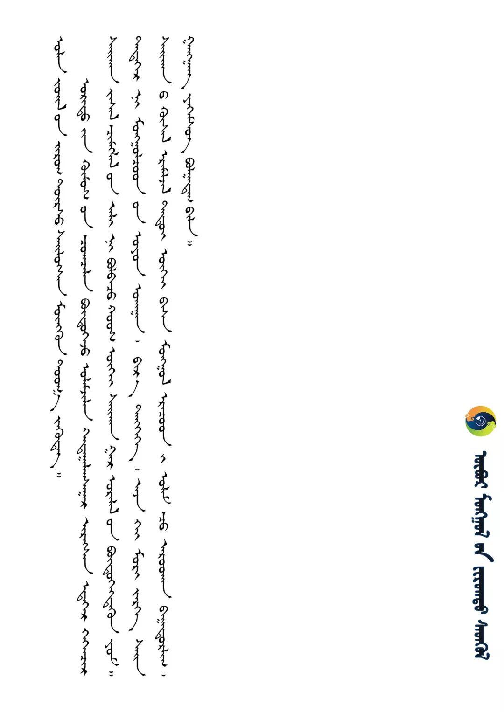 装点世界的蒙古族传统佩饰 | 男士篇 第7张 装点世界的蒙古族传统佩饰 | 男士篇 蒙古服饰
