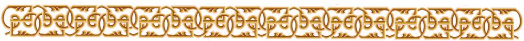 装点世界的蒙古族传统佩饰 | 男士篇 第13张 装点世界的蒙古族传统佩饰 | 男士篇 蒙古服饰
