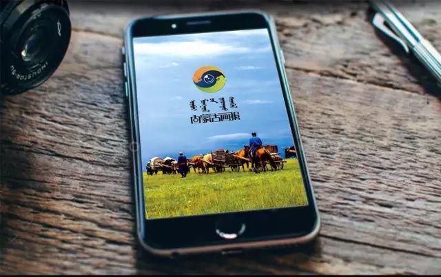 内蒙古出版界第一位蒙古族女社长—莫德格 第11张 内蒙古出版界第一位蒙古族女社长—莫德格 蒙古文化