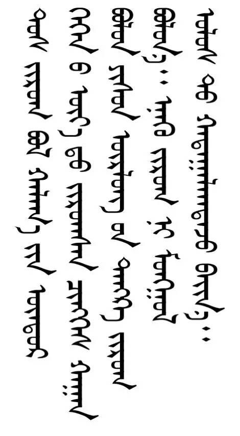 蒙古第一世哲布尊丹巴活佛亲身书画的圣主成吉思汗之像 第2张 蒙古第一世哲布尊丹巴活佛亲身书画的圣主成吉思汗之像 蒙古画廊