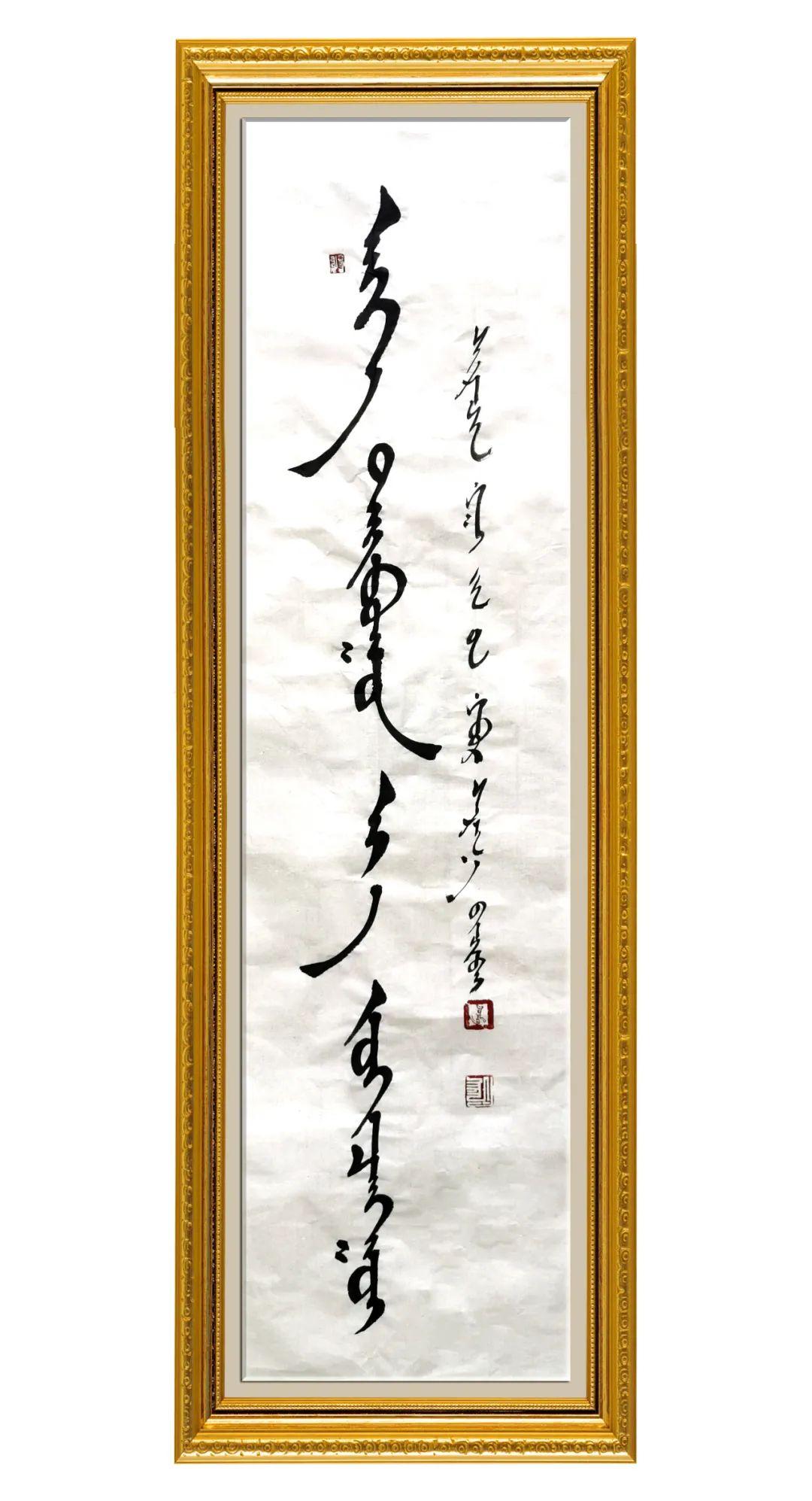 家乡美 | 萨日娜书法作品欣赏 第11张 家乡美 | 萨日娜书法作品欣赏 蒙古书法