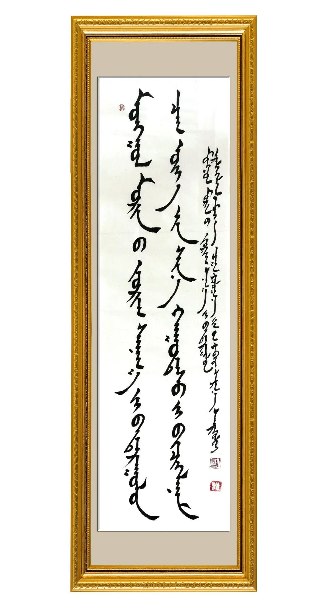 家乡美 | 萨日娜书法作品欣赏 第10张 家乡美 | 萨日娜书法作品欣赏 蒙古书法