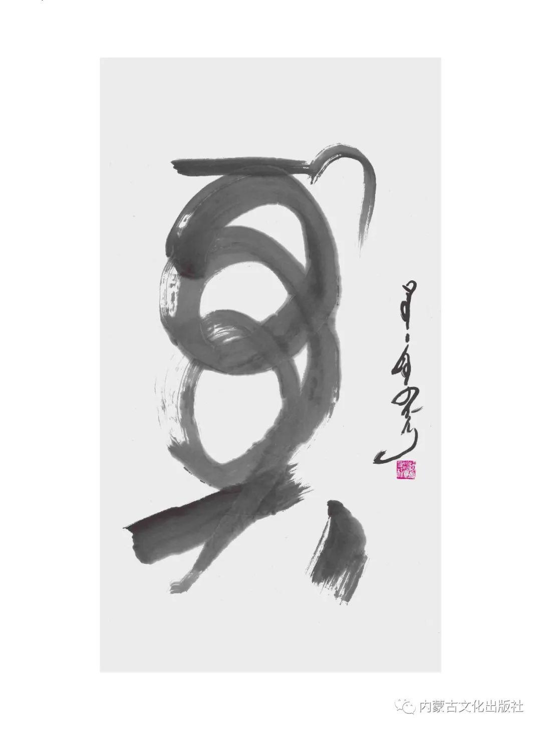 蒙古语 | 蒙古文书法欣赏 第4张 蒙古语 | 蒙古文书法欣赏 蒙古书法