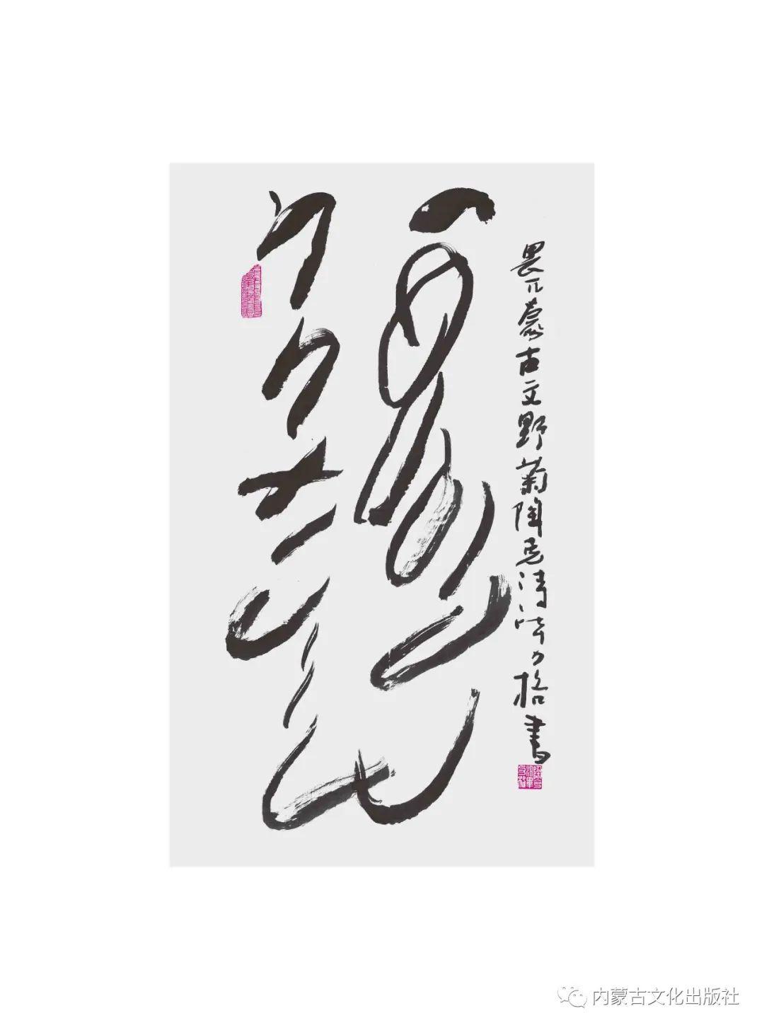 蒙古语 | 蒙古文书法欣赏 第6张 蒙古语 | 蒙古文书法欣赏 蒙古书法