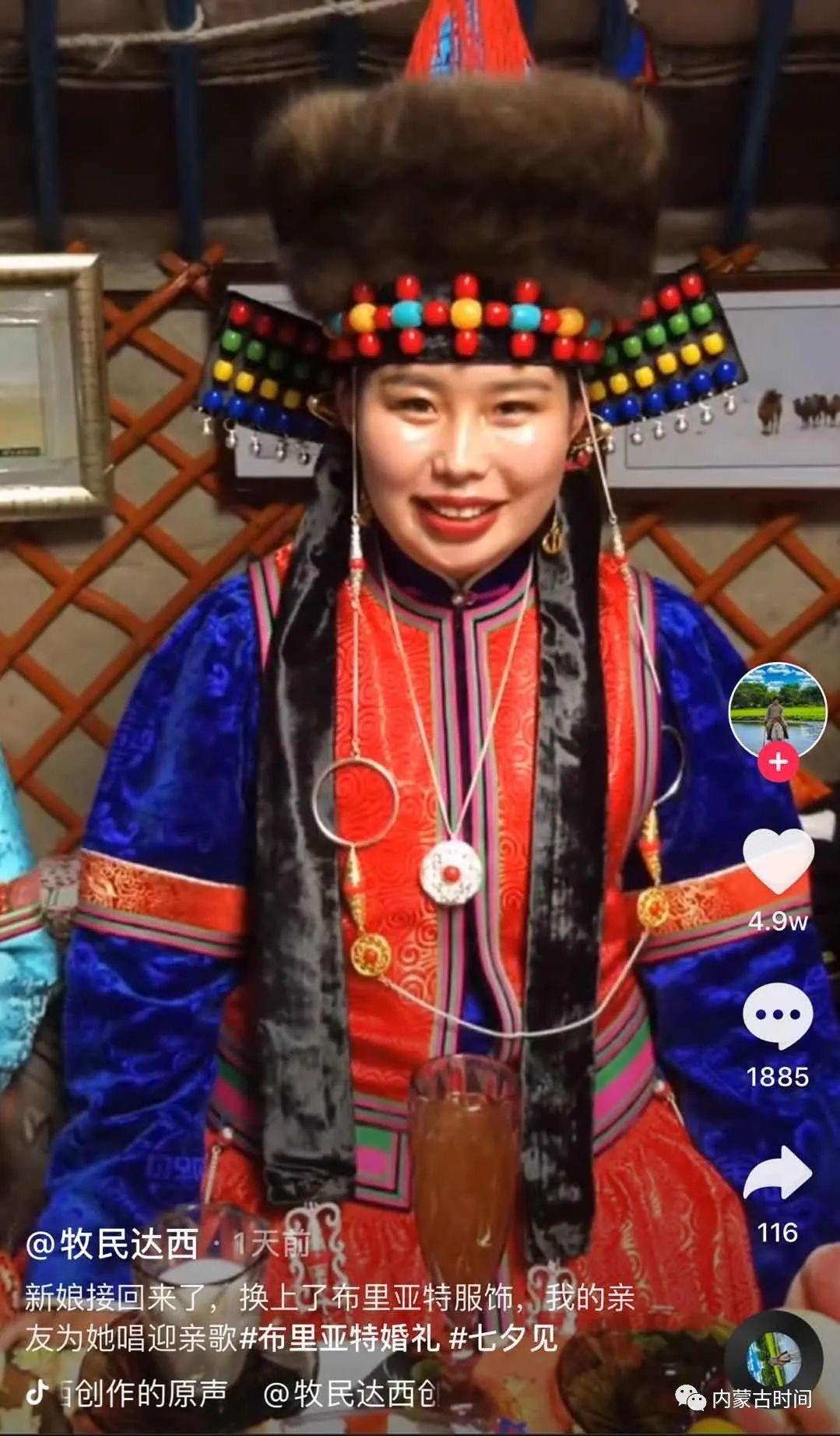 七夕,邂逅一场布里亚特婚礼! 第18张 七夕,邂逅一场布里亚特婚礼! 蒙古文化