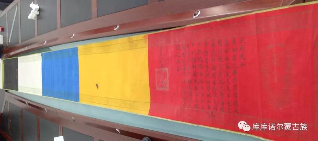 民国时期的青海蒙古族 第6张 民国时期的青海蒙古族 蒙古文化