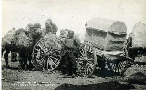 蒙古风俗(民国日本明信片) 第11张