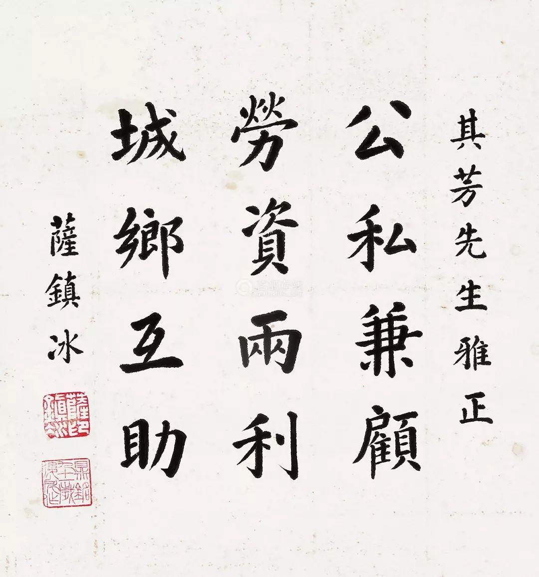 他是蒙古族后裔,担任民国海军司令,没想到书法温婉有才情 第5张