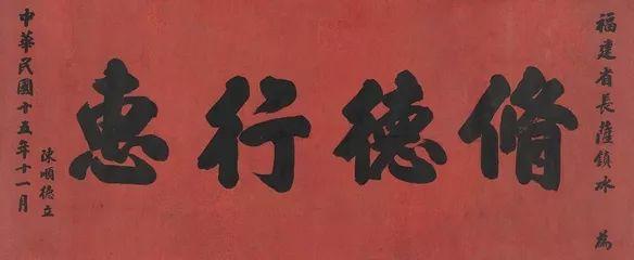 他是蒙古族后裔,担任民国海军司令,没想到书法温婉有才情 第11张 他是蒙古族后裔,担任民国海军司令,没想到书法温婉有才情 蒙古文化