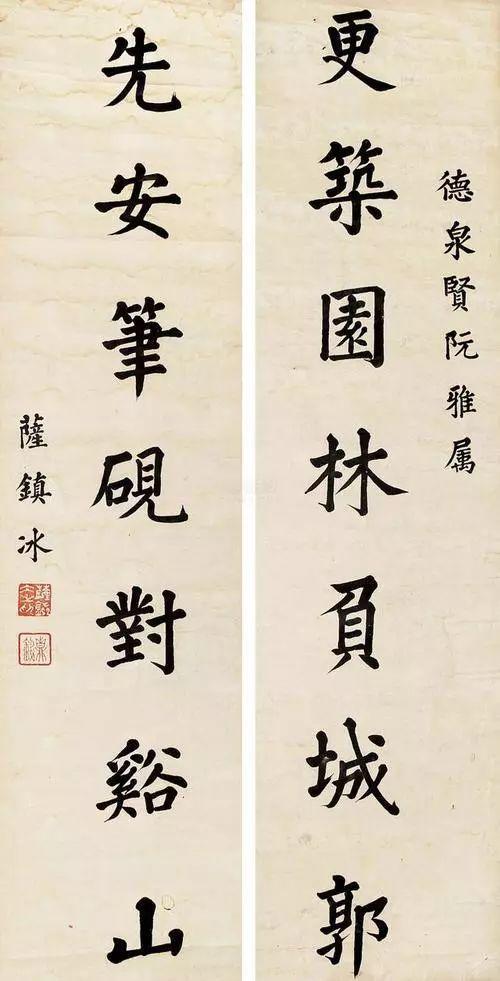 他是蒙古族后裔,担任民国海军司令,没想到书法温婉有才情 第10张