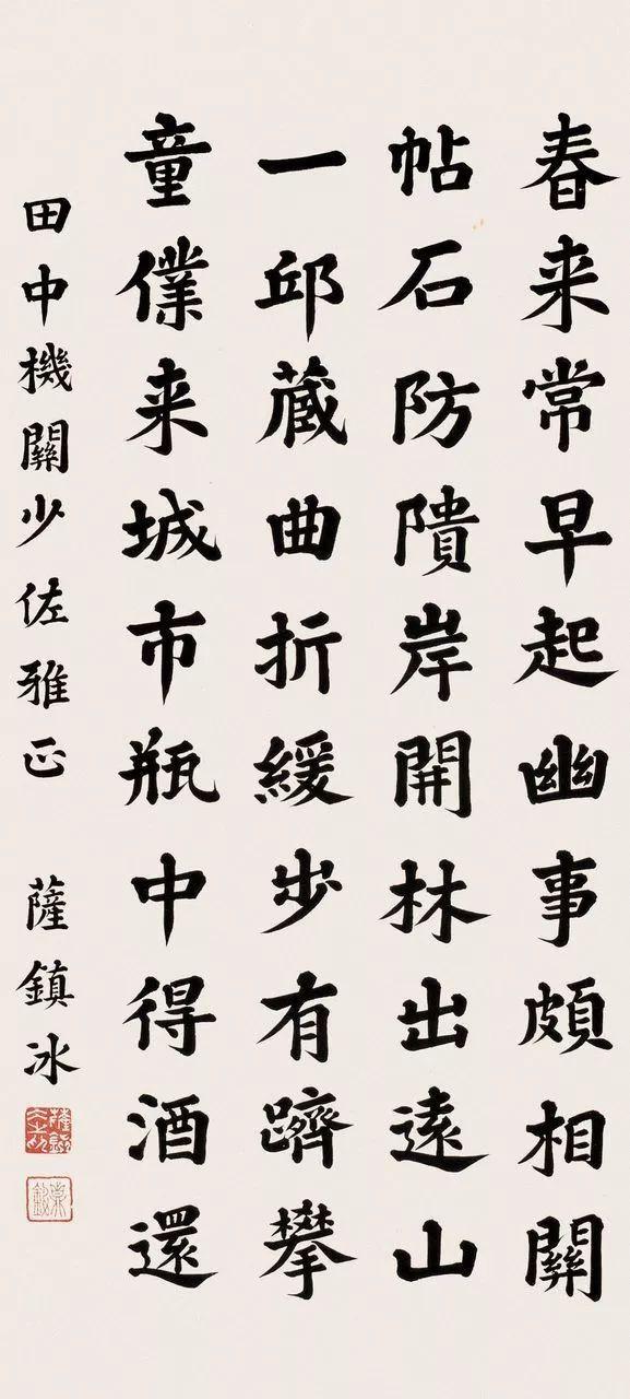 他是蒙古族后裔,担任民国海军司令,没想到书法温婉有才情 第12张