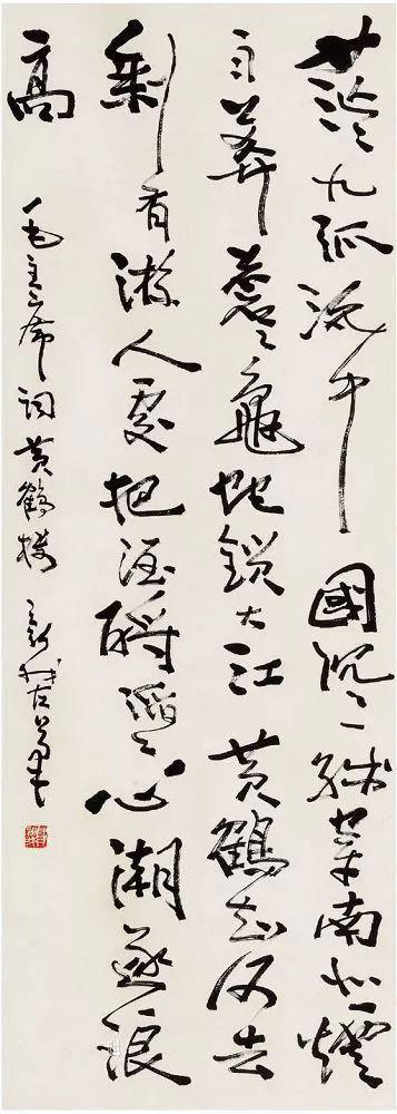 他是蒙古族后裔,担任民国海军司令,没想到书法温婉有才情 第13张