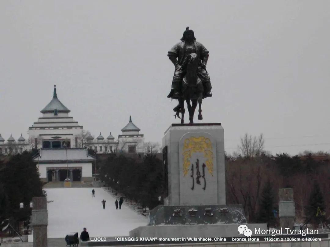 ᠤᠷᠠᠨ ᠪᠠᠷᠢᠮᠠᠯᠴᠢ - ᠯ᠂ ᠪᠤᠯᠤᠳ蒙古国雕塑家- 乐,宝力道 第5张
