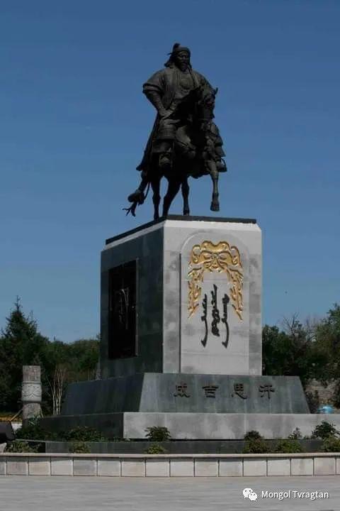 ᠤᠷᠠᠨ ᠪᠠᠷᠢᠮᠠᠯᠴᠢ - ᠯ᠂ ᠪᠤᠯᠤᠳ蒙古国雕塑家- 乐,宝力道 第9张