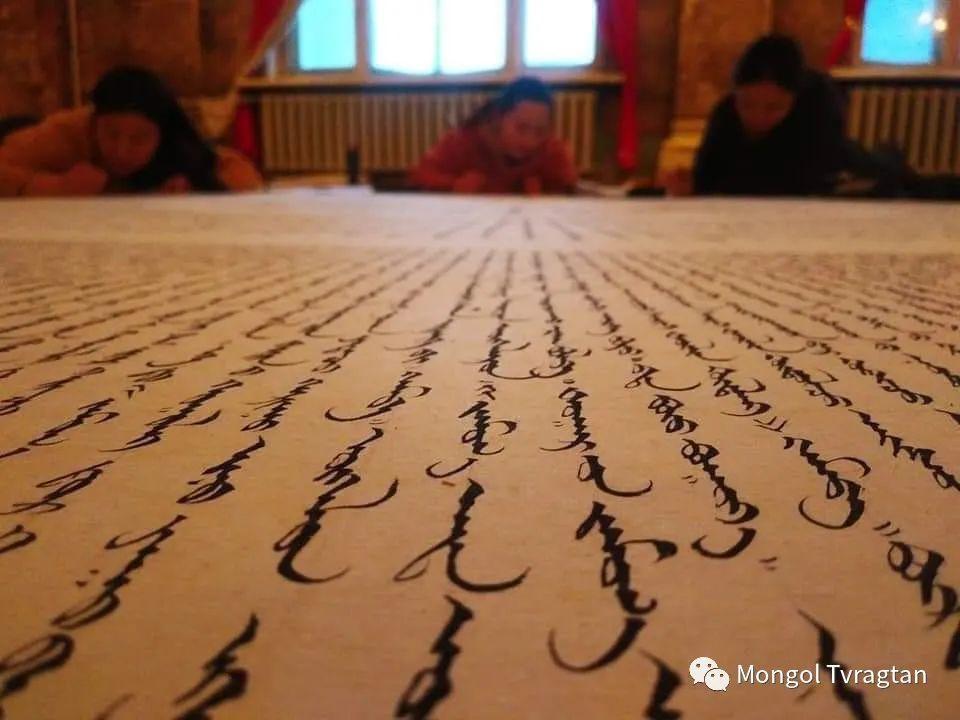 ᠤᠷᠠᠨ ᠪᠢᠴᠢᠯᠭᠡ 第8张 ᠤᠷᠠᠨ ᠪᠢᠴᠢᠯᠭᠡ 蒙古书法