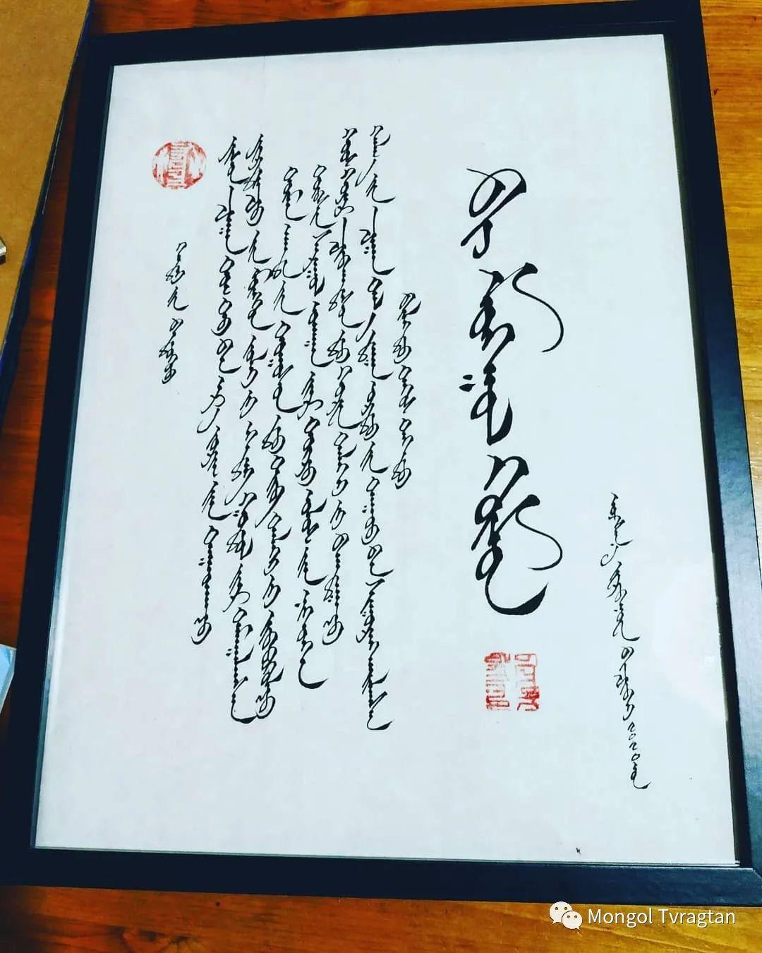 ᠤᠷᠠᠨ ᠪᠢᠴᠢᠯᠭᠡ 第12张 ᠤᠷᠠᠨ ᠪᠢᠴᠢᠯᠭᠡ 蒙古书法