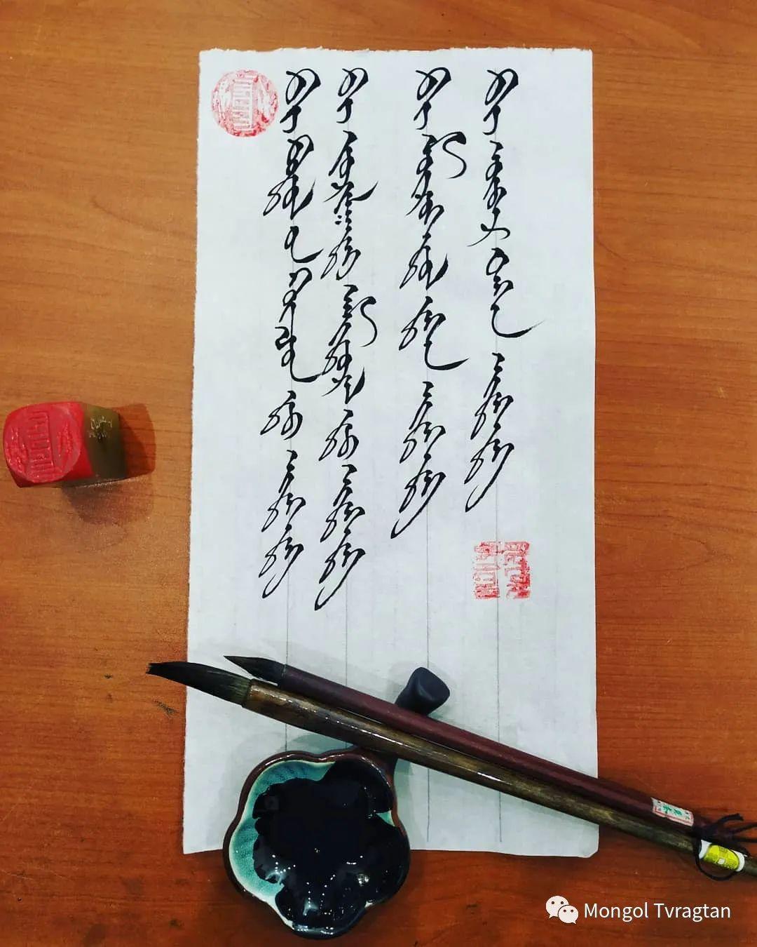ᠤᠷᠠᠨ ᠪᠢᠴᠢᠯᠭᠡ 第16张 ᠤᠷᠠᠨ ᠪᠢᠴᠢᠯᠭᠡ 蒙古书法