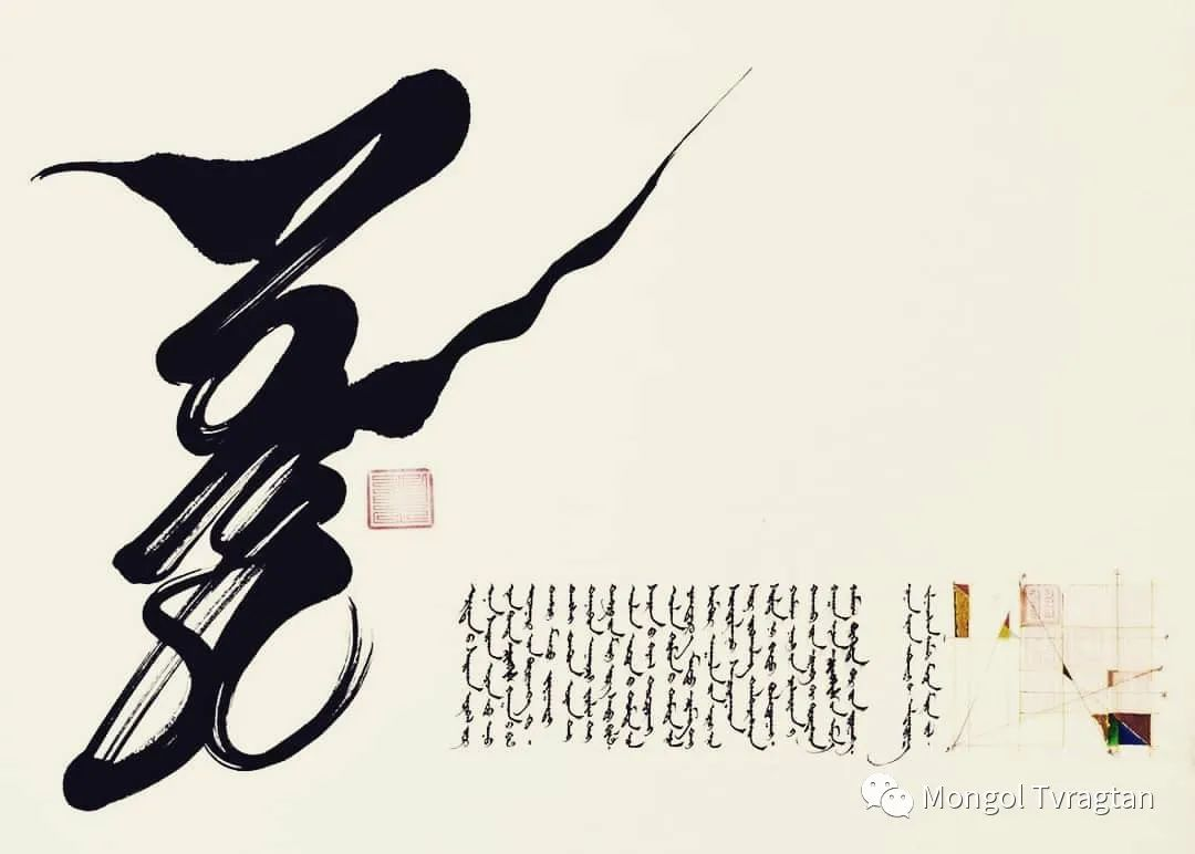 ᠤᠷᠠᠨ ᠪᠢᠴᠢᠯᠭᠡ 第17张 ᠤᠷᠠᠨ ᠪᠢᠴᠢᠯᠭᠡ 蒙古书法