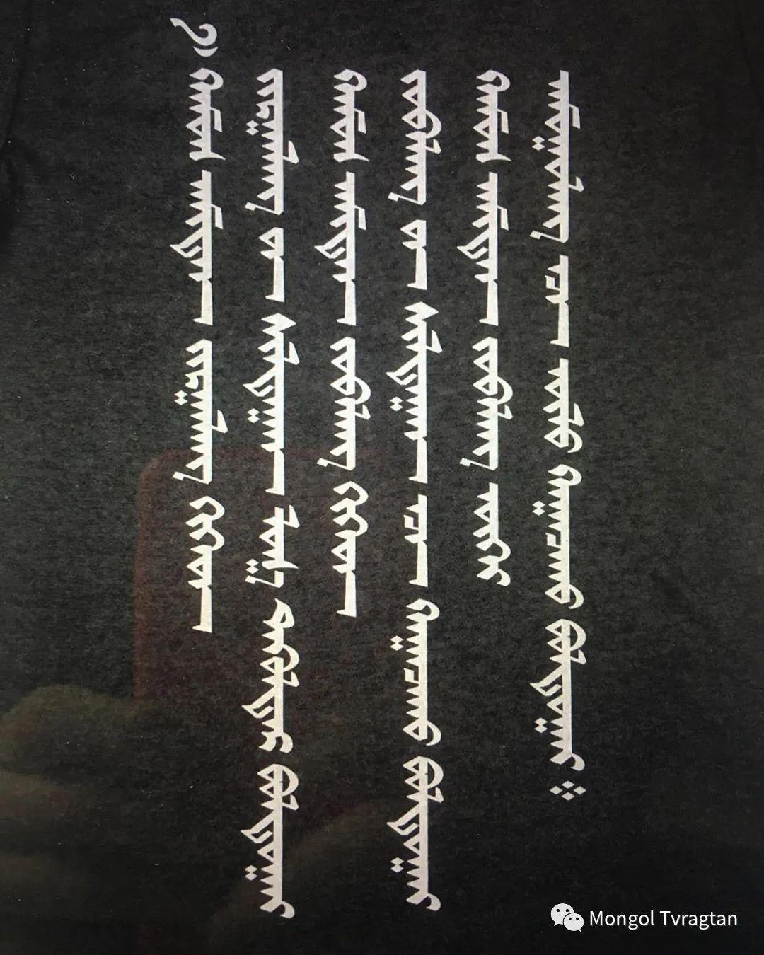 ᠤᠷᠠᠨ ᠪᠢᠴᠢᠯᠭᠡ 第22张 ᠤᠷᠠᠨ ᠪᠢᠴᠢᠯᠭᠡ 蒙古书法