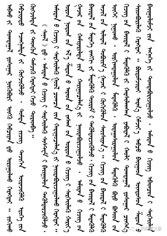 蒙文ᠮᠠᠯ ᠠᠵᠤ ᠠᠬᠤᠢ ᠵᠢᠨ ᠴᠢᠨᠠᠷ ᠰᠠᠢᠲᠠᠢ ᠬᠥᠭᠵᠢᠯᠲᠡ ᠵᠢ ᠠᠬᠢᠭᠤᠯᠬᠤ ᠲᠤᠬᠠᠢ ᠰᠠᠨᠠᠯ 第3张 蒙文ᠮᠠᠯ ᠠᠵᠤ ᠠᠬᠤᠢ ᠵᠢᠨ ᠴᠢᠨᠠᠷ ᠰᠠᠢᠲᠠᠢ ᠬᠥᠭᠵᠢᠯᠲᠡ ᠵᠢ ᠠᠬᠢᠭᠤᠯᠬᠤ ᠲᠤᠬᠠᠢ ᠰᠠᠨᠠᠯ 蒙古文库