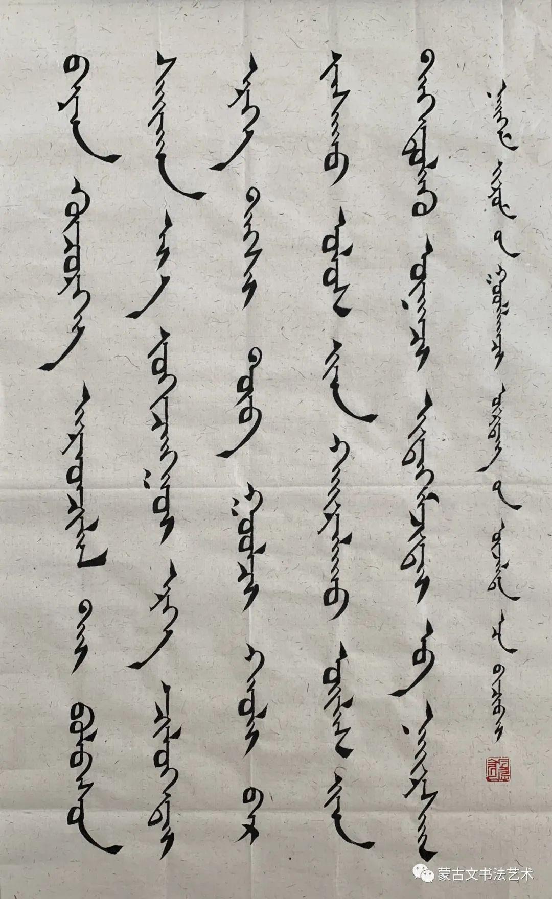 赛音吉雅楷书作品欣赏 第4张 赛音吉雅楷书作品欣赏 蒙古书法