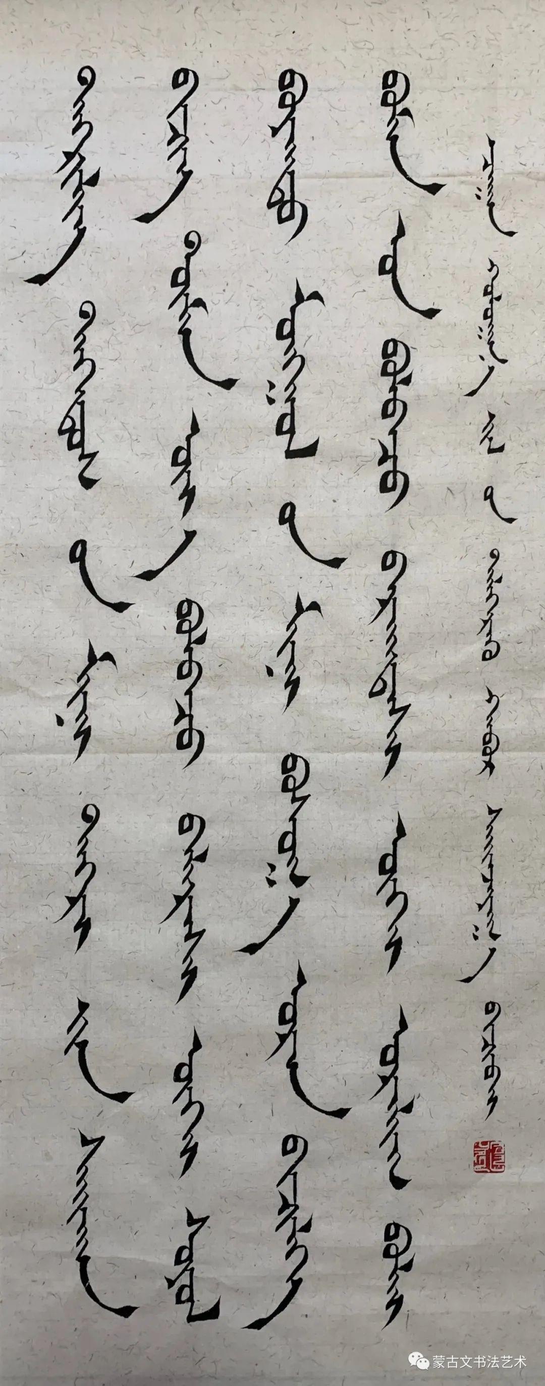 赛音吉雅楷书作品欣赏 第7张 赛音吉雅楷书作品欣赏 蒙古书法