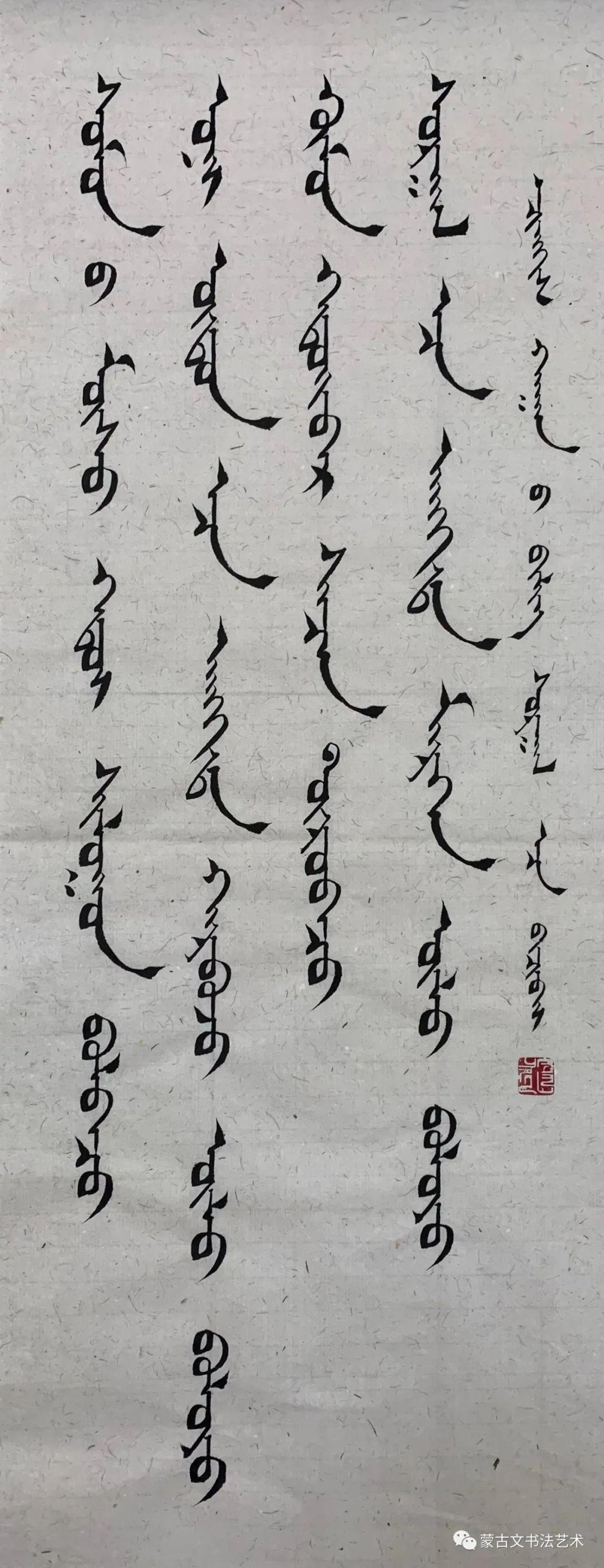 赛音吉雅楷书作品欣赏 第9张 赛音吉雅楷书作品欣赏 蒙古书法