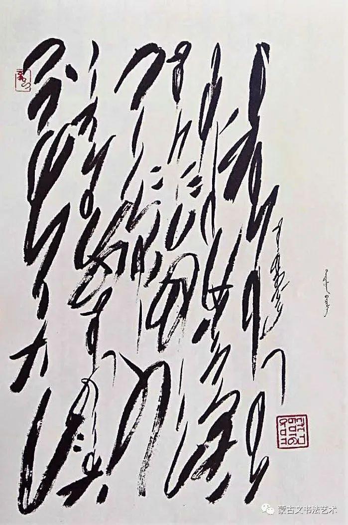 白布和新著作《蒙古文书法百问百答》中的书法作品 第11张 白布和新著作《蒙古文书法百问百答》中的书法作品 蒙古书法