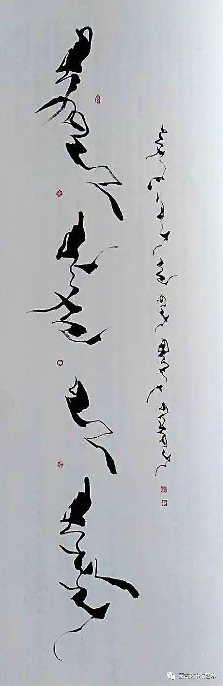 白布和新著作《蒙古文书法百问百答》中的书法作品 第16张 白布和新著作《蒙古文书法百问百答》中的书法作品 蒙古书法