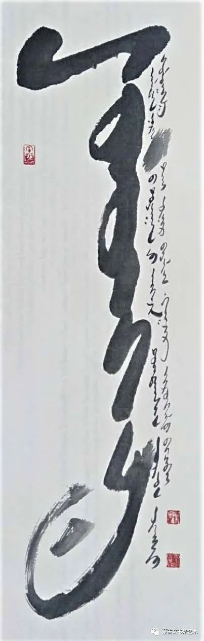 白布和新著作《蒙古文书法百问百答》中的书法作品 第23张 白布和新著作《蒙古文书法百问百答》中的书法作品 蒙古书法