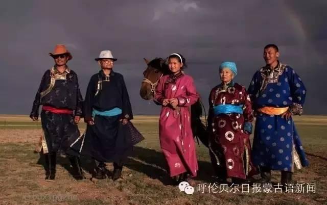 乌珠穆沁草原上的巴尔虎人(蒙古文 )