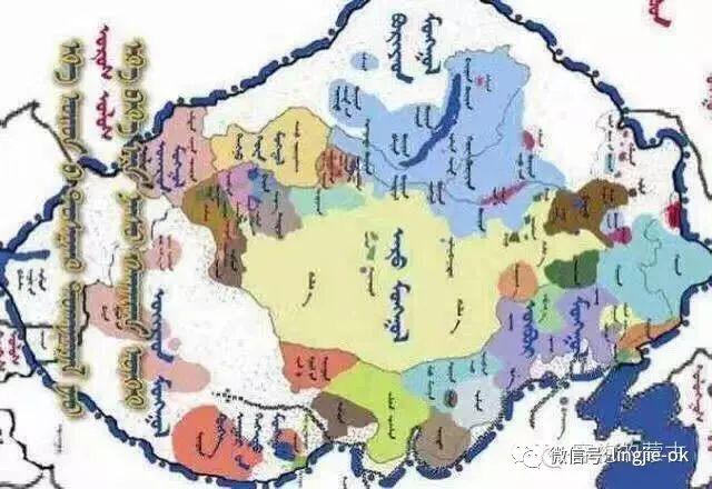 蒙古语地名汉译过程中的种种现象 第2张 蒙古语地名汉译过程中的种种现象 蒙古文化